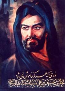 Kisah Abu Bakar dengan Tukang Ramal